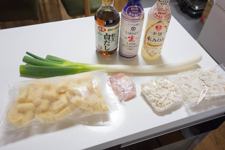Simple udon 01